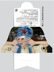 86-Amaterasu