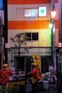 akta street view 02
